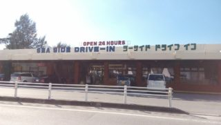 A long-established restaurant SEASIDE-DRIVE-IN being loved in Okinawa for over 60 years