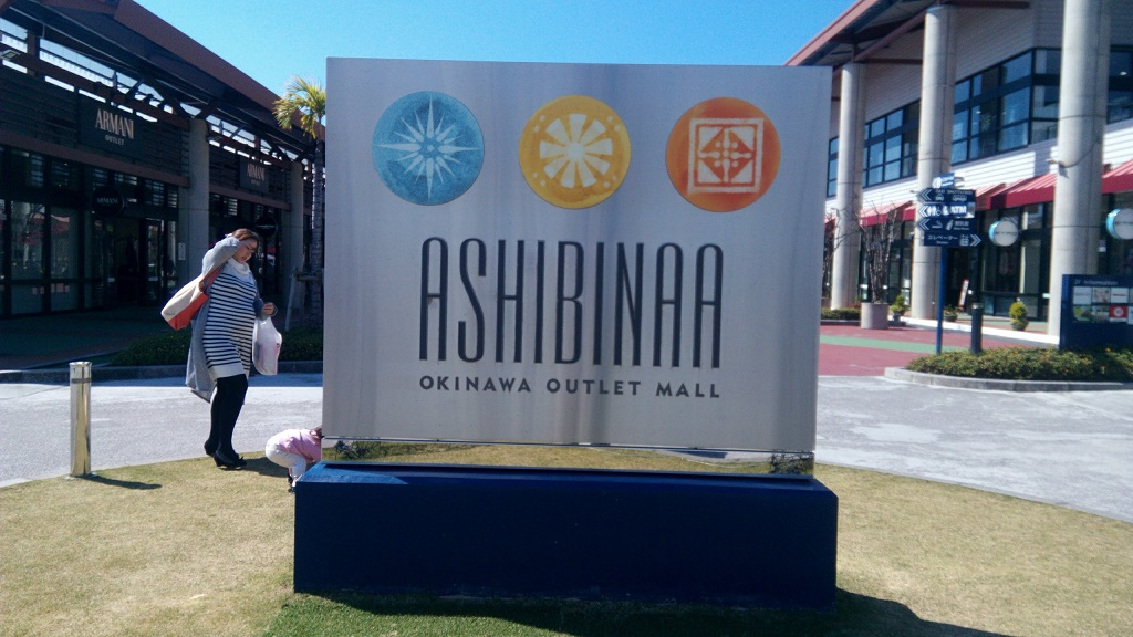 Okinawa outlet mall ASHIBINAA 30 - 40% discount from top brand to casual