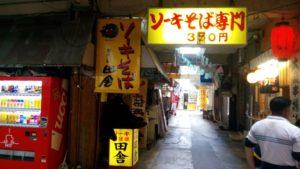 """Inaka"" you can eat traditional Okinawa soba near Makishi public market"