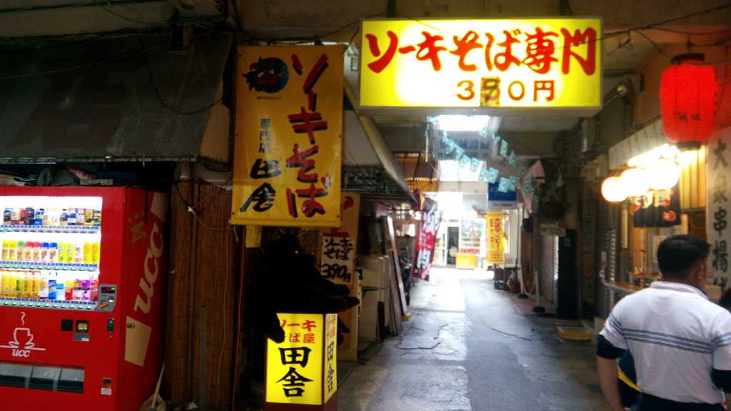 """Inaka"" you can eat traditional Okinawa soba near Makishi public market"