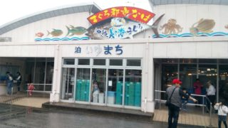 You can eat fresh tuna rice bowl directly brought from Naha Port, Tomari Iyumachi