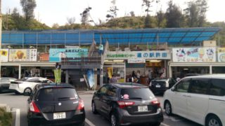 Road station Kyoda is the most recommended in Okinawa, souvenirs of Yanbaru and discount tickets are available