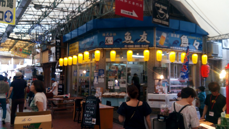 If you want to drink easily in the Makishi public market Uotomo recommend, Sashimi and 2 drinks in thousand yen