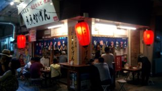 Four cups of Sake and knob at only 1000 yen Cheap Izakaya Eekagen near Makishi Public market