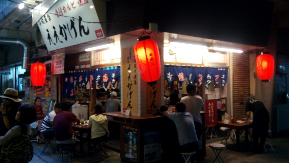 Four cups of Sake and knob at only 1000 yen Cheap Izakaya Eekagen near Makishi Public market
