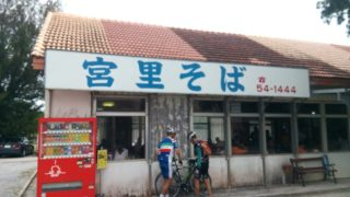 Cheap old and delicious Okinawa soba, Miyasato soba is popular in Nago city