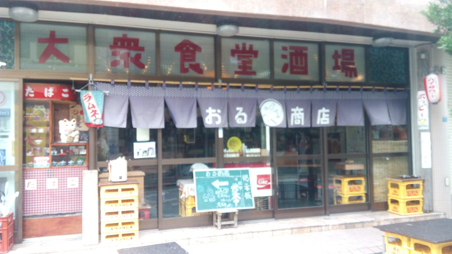 Would you like to have a cold beer at Orushouten from noon in Hot Okinawa