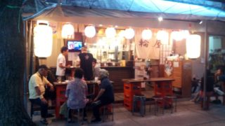 Stylish Oden bar Waya in a parasol street beside the Makishi public market
