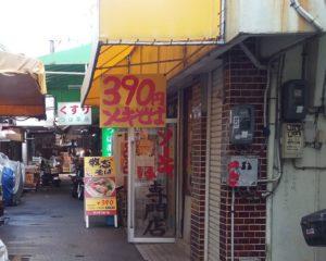 Cheap delicious Okinawa soba shop Makishi soba near Makishi public market