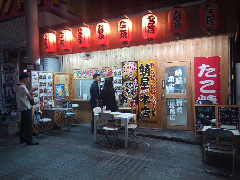 Takoyaki, beer and awamori you can drink and eat at only 1000 yen Senbero, Takoya-honten