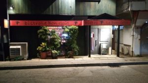 Le Bon Gout where goat dishes can be deliciously eaten with French & Italian