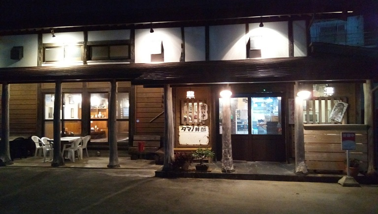 Okinawa soba in old Japanese style house built for over 130 years, Komiya shokudou