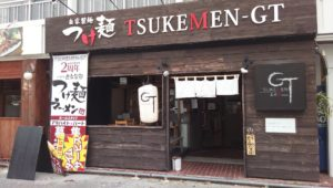 If you want to eat delicious Tsukemen in Chatan town, TSUKEMEN-GT recommends