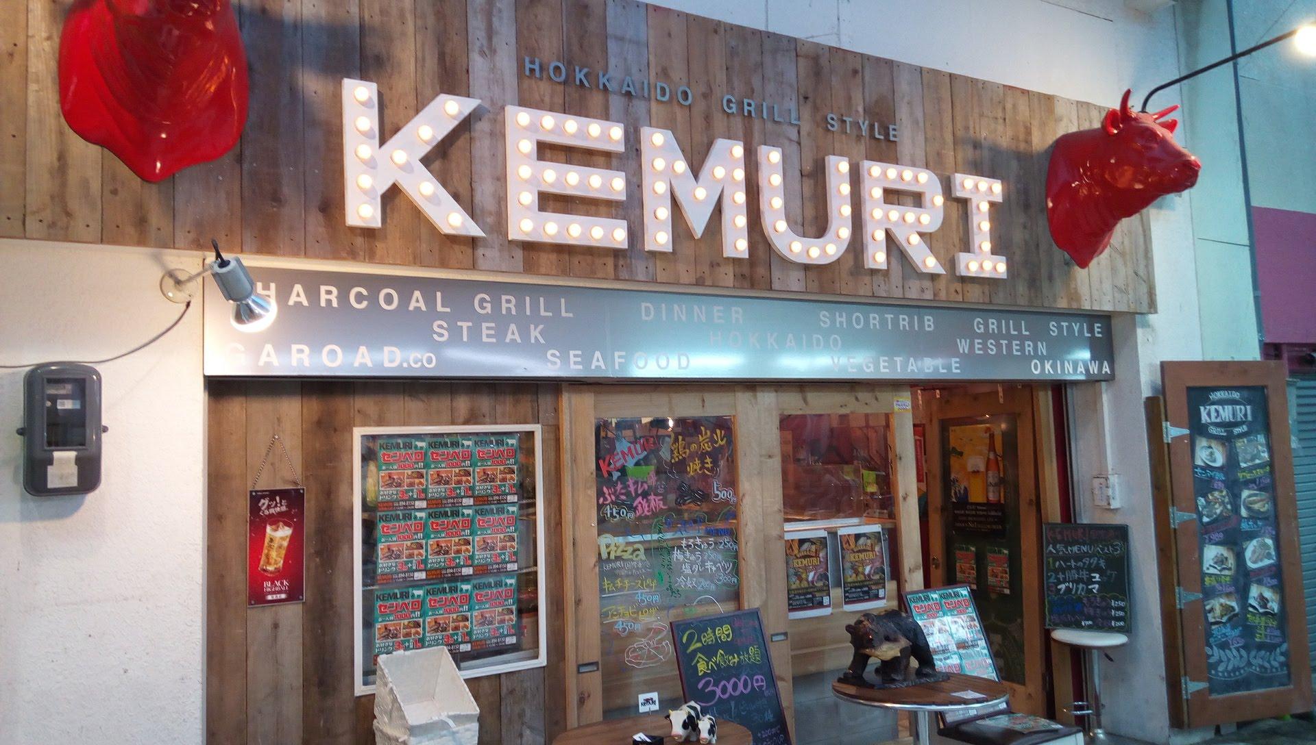 Popular hormone Yakiniku restaurant KEMURI near Kokusai-dori I tried SENBERO menu
