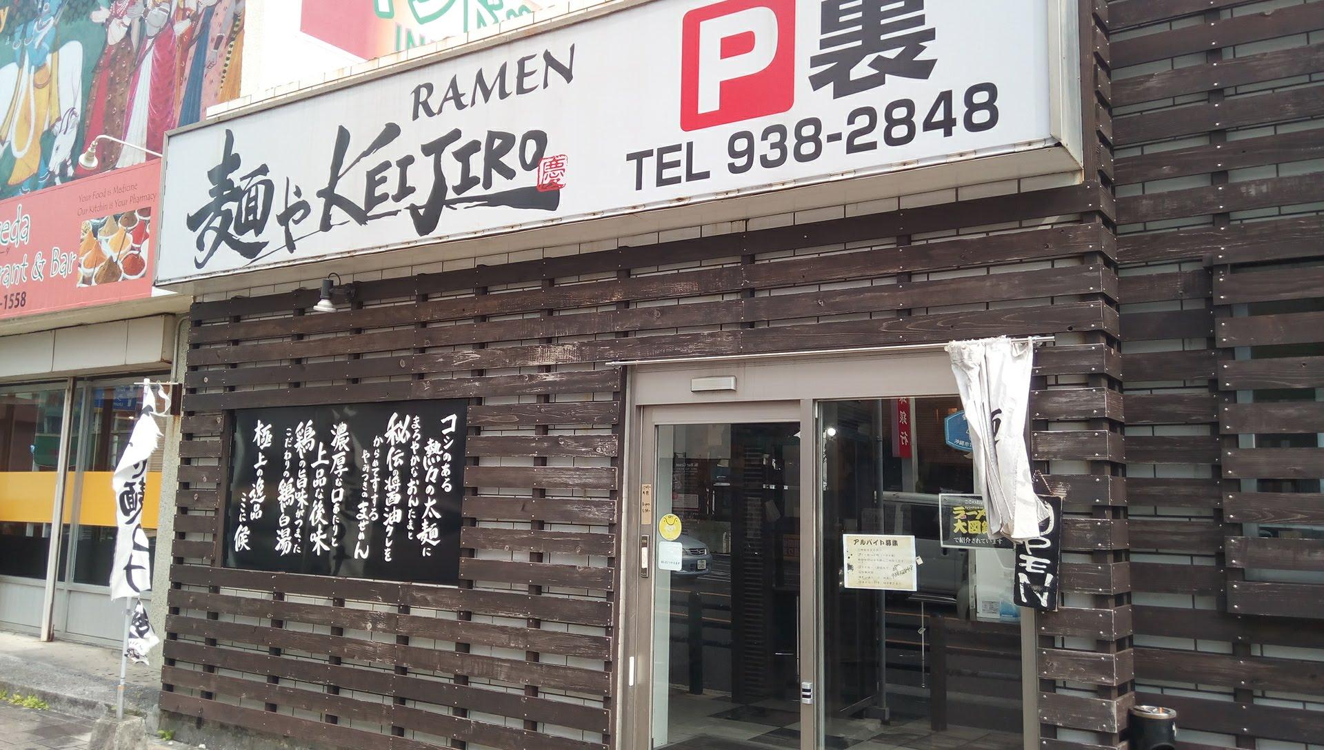 Rich Tsukemen and Mazemen are superb! Menya KEIJIRO in Okinawa City