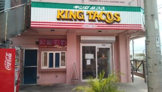 Speaking of Taco Rice's birthplace, King Tacos in Kin Town! A true genuine ancestor