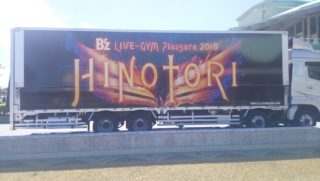 I went to B'z LIVE-GYM Pleasure 2018 HINOTORI at the Okinawa Convention Center!