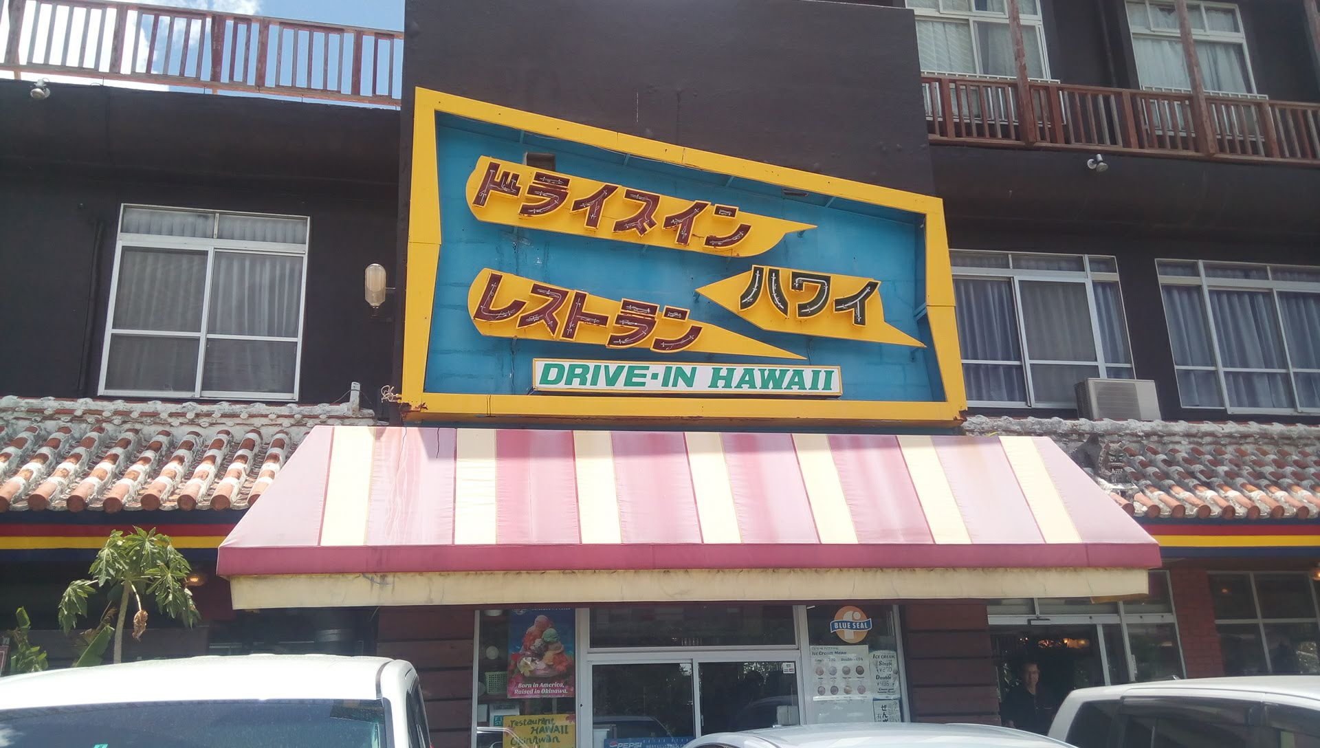 Restaurant Hawaii in Motobu town is delicious and has plenty of volume, a well-established 43 years old