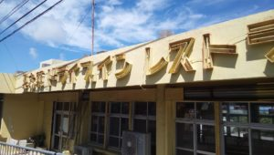 If you stop by Drive in southern part of Okinawa, Gushikami Drive-in is recommended