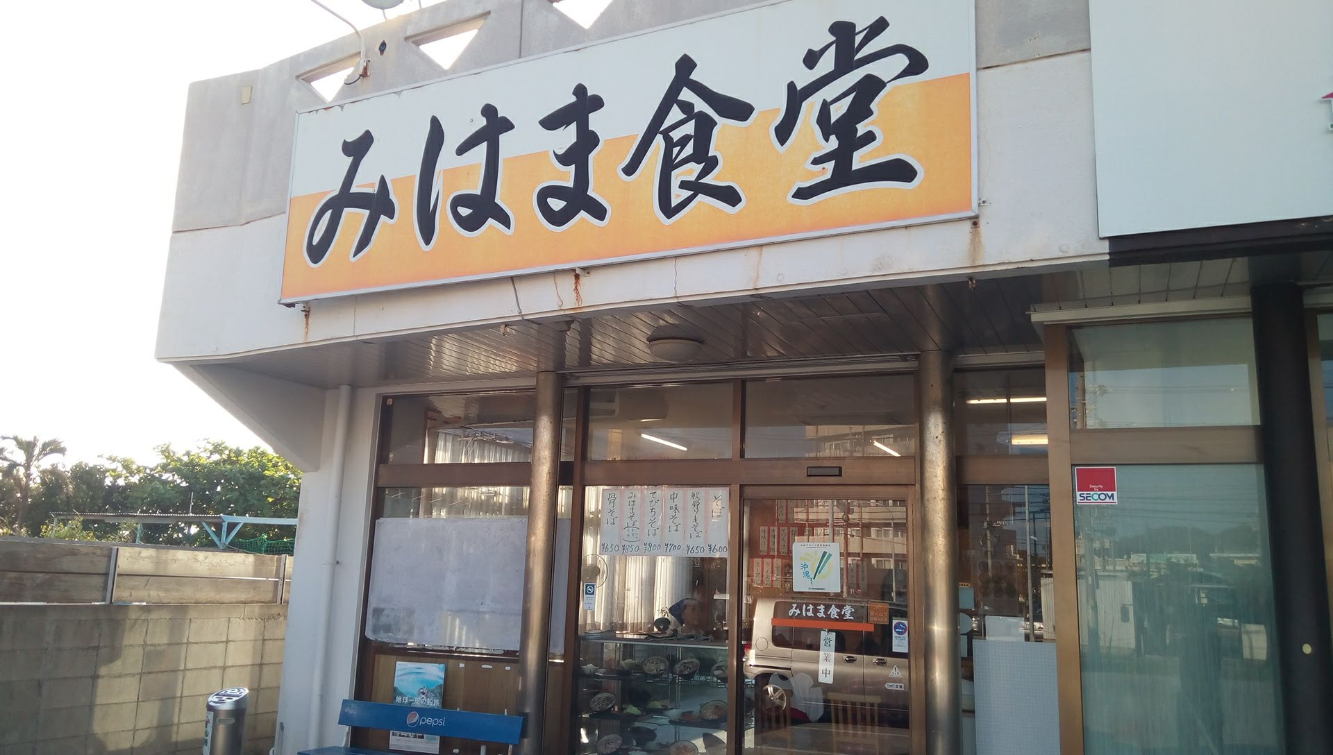 If you would like to eat delicious Okinawa cuisine at Mihama Chatan town, Mihama shokudou!