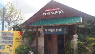 "Roots of Okinawa soba ""Toujin soba"" is delicious! Uchina-ya in Yaese town"