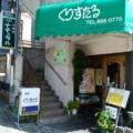 There are a lot of delicious lunch menu with perfect heart! Cafeteria Crystal in Naha city