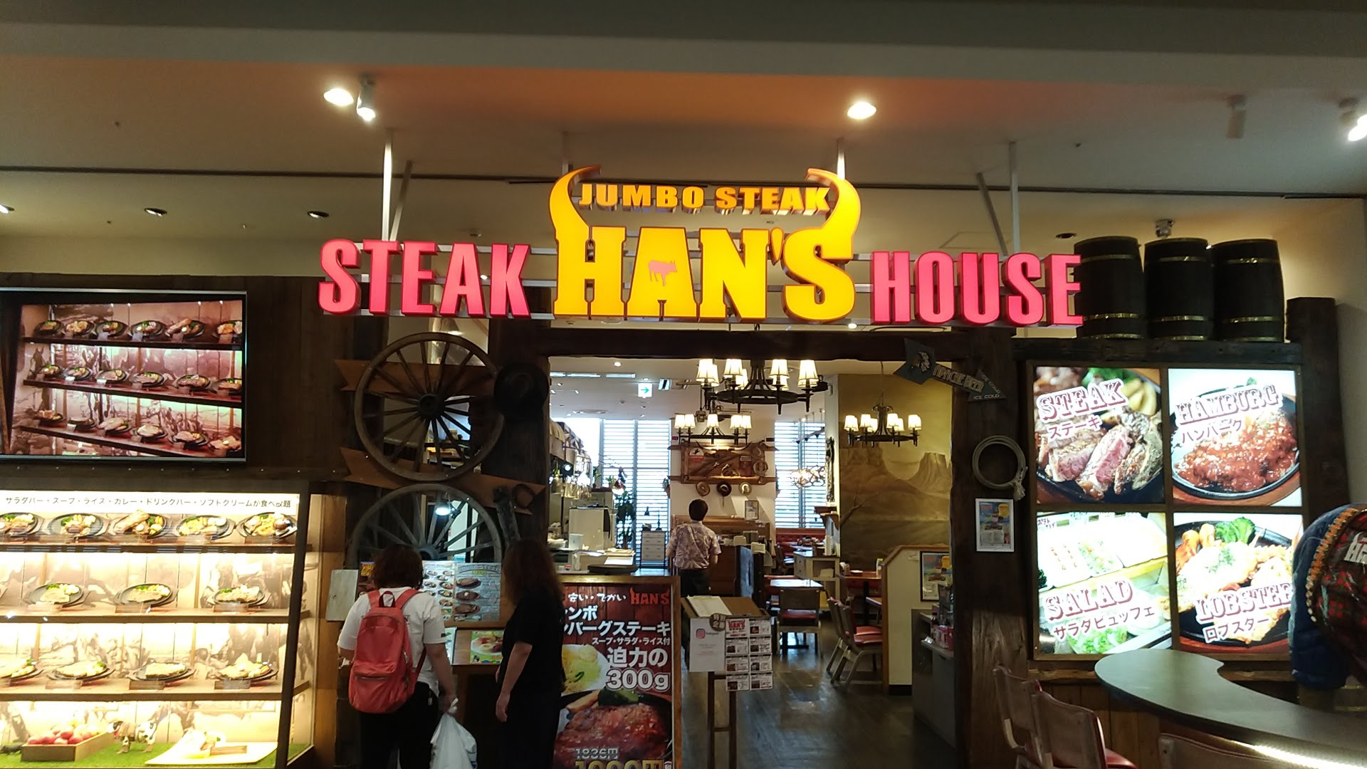 Delicious cheap big!! I have eaten the popular steakhouse HAN'S in Rycom Okinawa