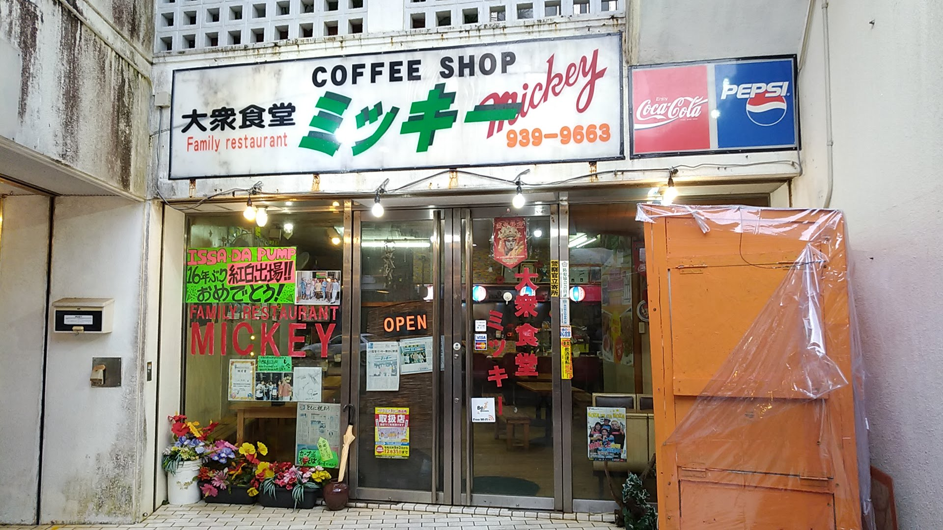 A long-established restaurant popular with local and foreign customers, Micky in Okinawa City has a gentle taste of grand mother