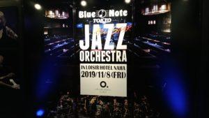 I enjoyed Blue Note @ Loisir Hotel Okinawa
