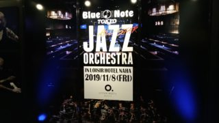I enjoyed Blue Note @ Loisir Hotel Okinawa