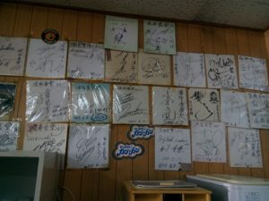 A signature of a celebrity affixed inside the shop of Habu shokudo Picture 2