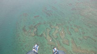 【動画付】空から沖縄の海を見てみよう、モーターパラグライダー