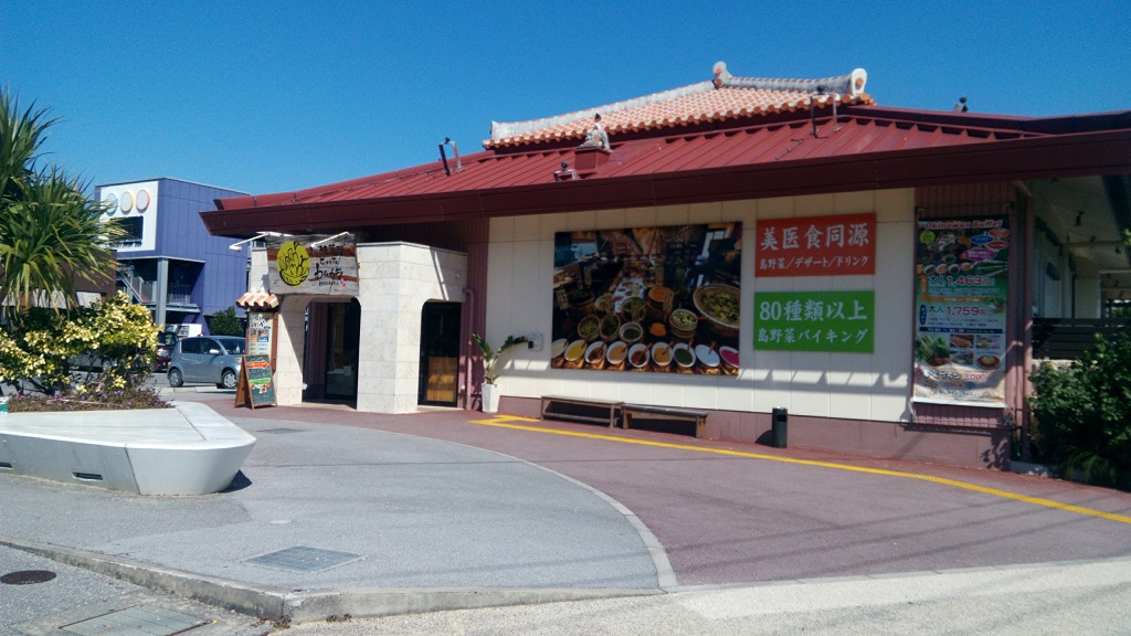 あしびなーに来たらランチはココがおススメ、安心・安全・ヘルシーな沖縄菜園ビュッフェ「カラカラ」