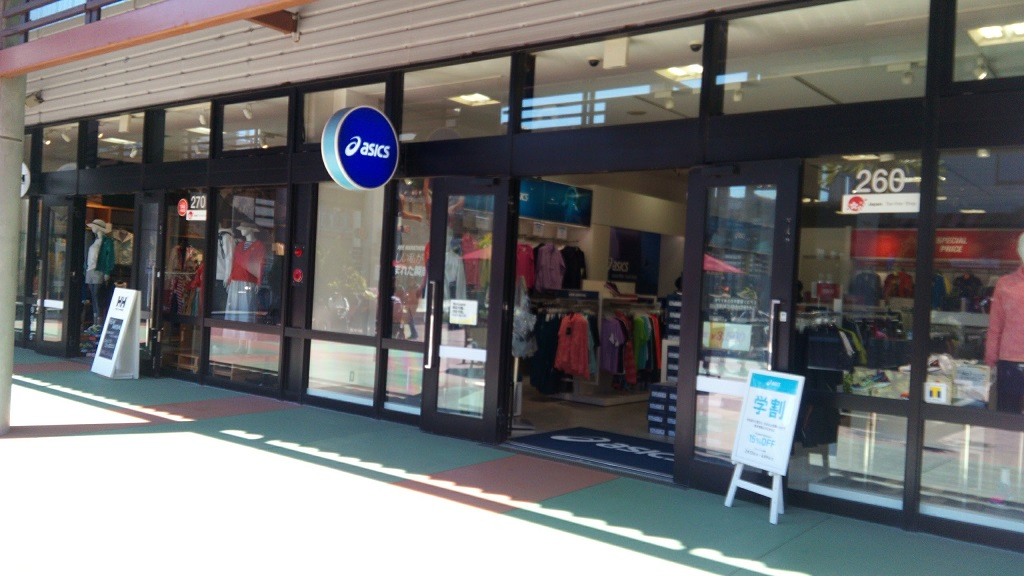asics shop in Okinawa outlet mall ASHIBINAA