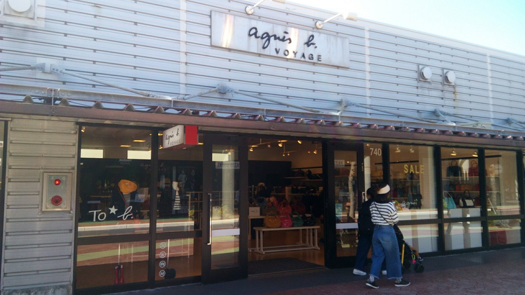 agnès b shop in Okinawa outlet mall ASHIBINAA