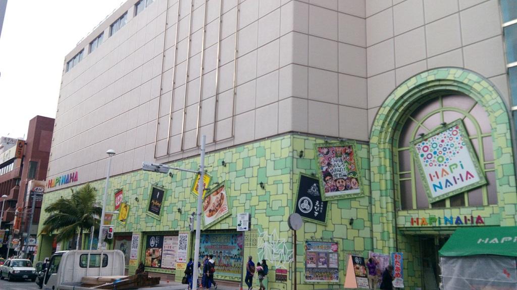 国際通りのよしもと沖縄花月