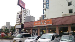 軽食の店ルビーで沖縄のB級グルメ定食の定番Aランチを食べてきました