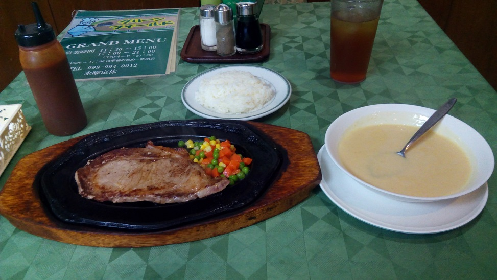 Greenfield rib steak set