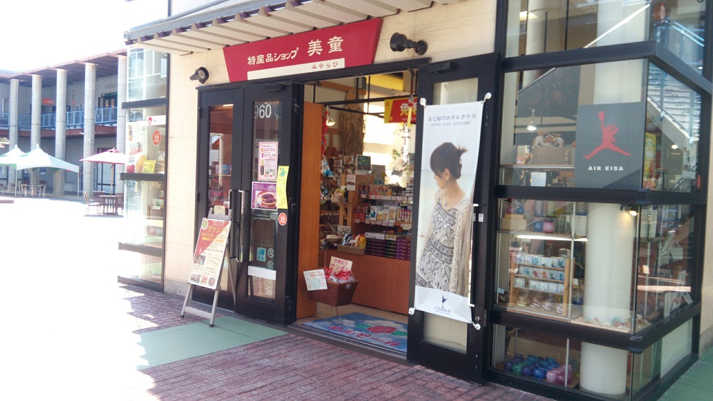 souvenir shop in Okinawa outlet mall ASHIBINAA