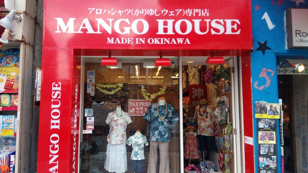 国際通りのお土産ショップかりゆしウェア専門店MANGO HOUSE