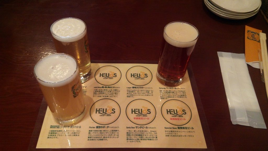 ヘリオスパブのビールお試しセット