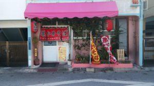 安くておいしくて大盛りの沖縄そば屋、亀かめそば