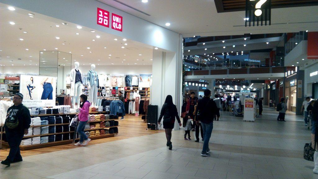 AEON Mall Okinawa Rycom Inside Store 1