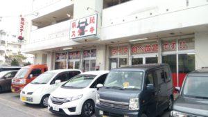 肉好きの沖縄県民も納得、県民ステーキは安くてお腹いっぱいステーキが食べれます
