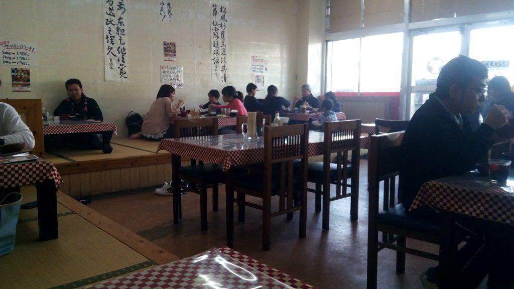 Inside the Kenmin steak restaurant