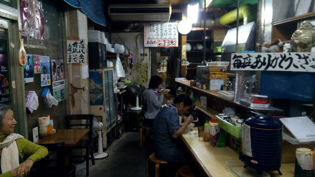 Inside shop of Inaka