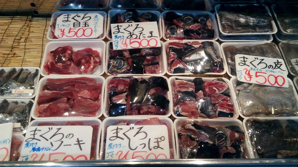 Tuna sold at Tomari Iyumachi