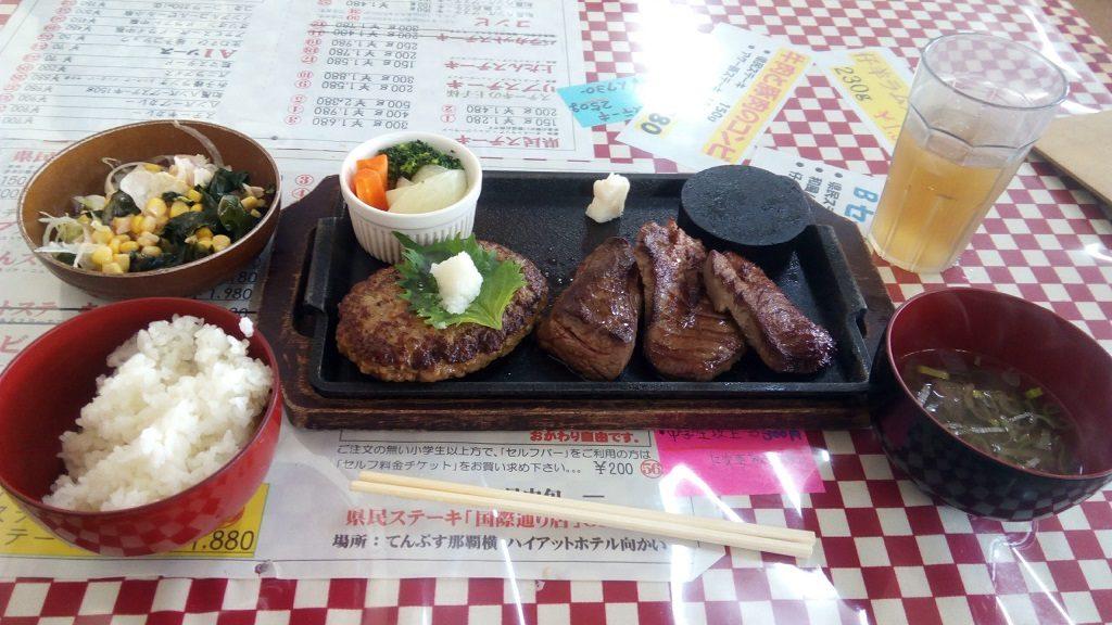 A set of Kenmin steak