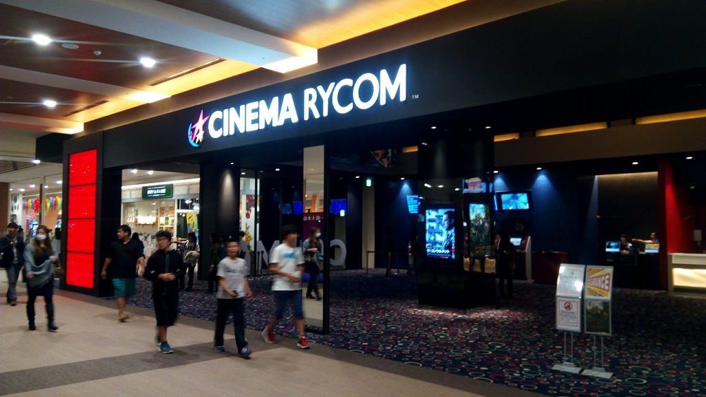 cinema complex on the 4th floor