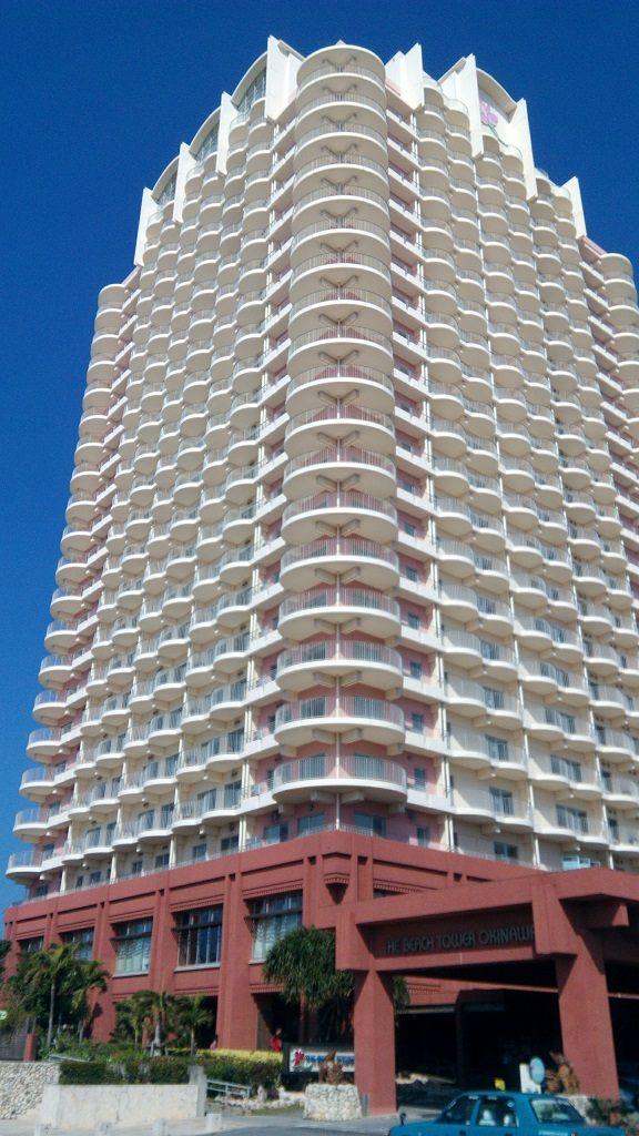 北谷のビーチタワーホテル